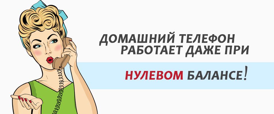 номер для знакомства в кузбасс